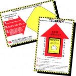 Companion Labels